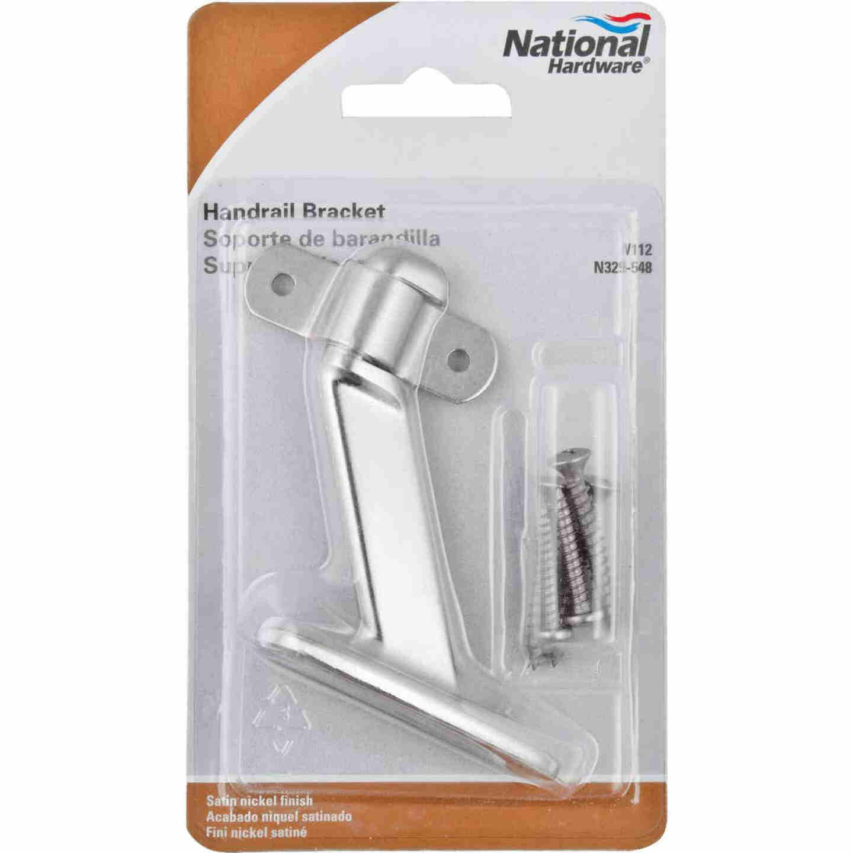 National Gallery Series Satin Nickel Handrail Bracket Image 2